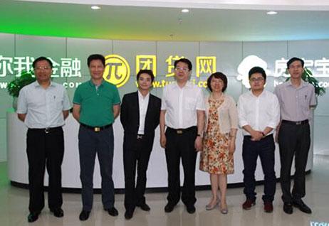 东莞副市长贺宇一行到团贷网调研