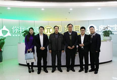 东莞职能部门频考察团贷网 鼓励互联网金融创新