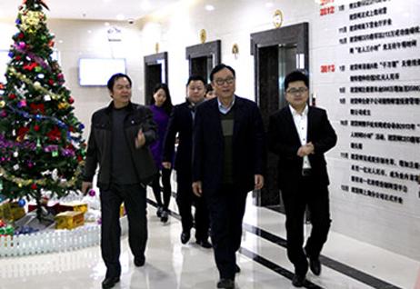 东莞市领导莅临团贷网考察指导