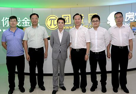 东莞市委书记、副市长率团考察团贷网