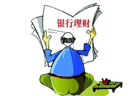 投资联盟在深圳成立国内首个社会价值