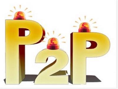 p2p理财有风险_如何降低p2p风险 网贷返利平台是关键