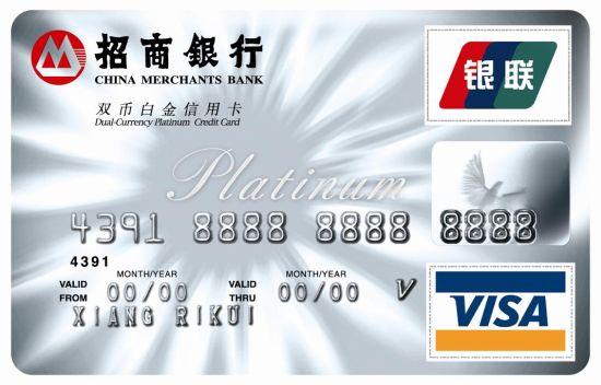 办信用卡收入证明_黑金信用卡_信用卡收入证明盖啥章