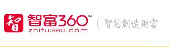 智富360