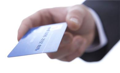 中国银行信用卡含金量高