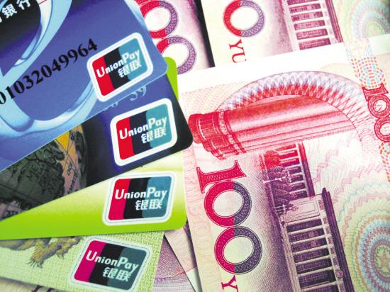 信用卡工作证明模板_申请办理信用卡_邮政信用卡收入证明