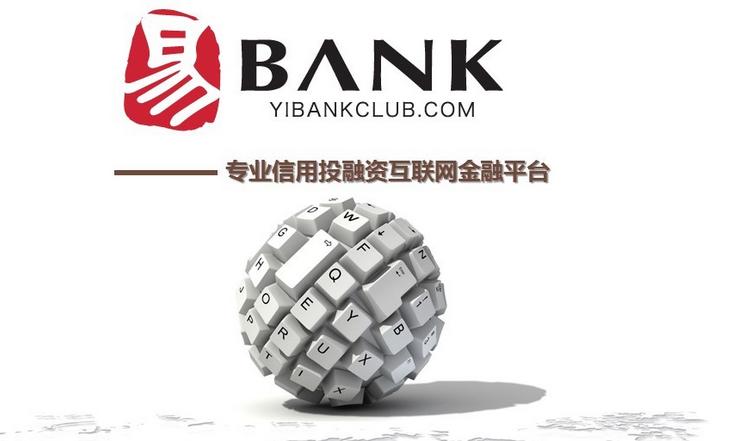 易BANK
