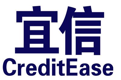 宜信CreditEase
