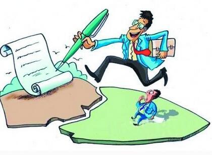 哪些借贷合同不受法律保护