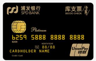 信用卡逾期还贷
