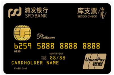 信用卡还贷