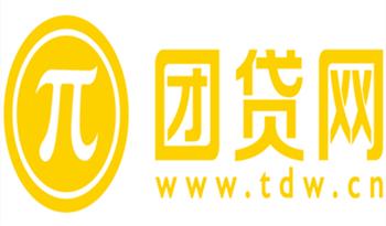 2017年10月网贷之家广东p2p网贷排名