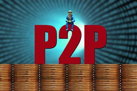P2P备案期间怎么投资