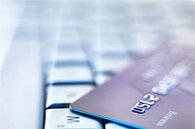 visa信用卡申请