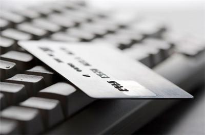 民生爱奇艺联名信用卡