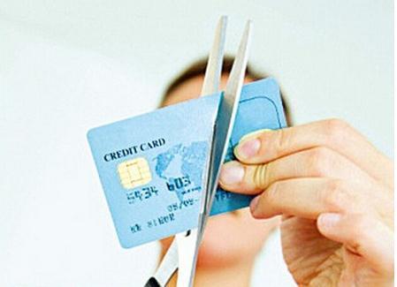 信用卡销卡后还可以重新申请吗