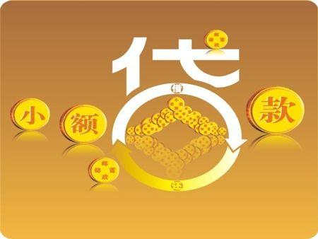 平安普惠贷款需要什么?条件和流程是怎样