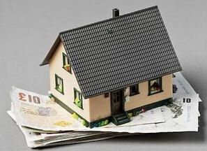 房产二次抵押贷款流程是怎样?利率多少