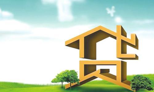 房产二次抵押贷款