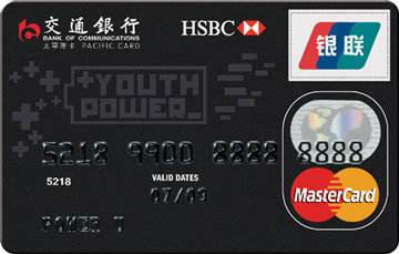 y-power信用卡黑卡额度