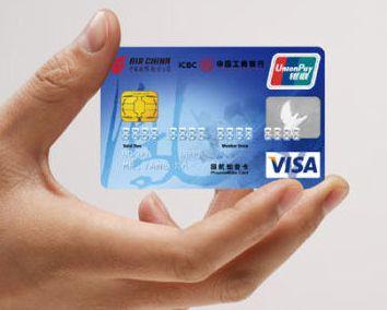 工行信用卡销卡流程