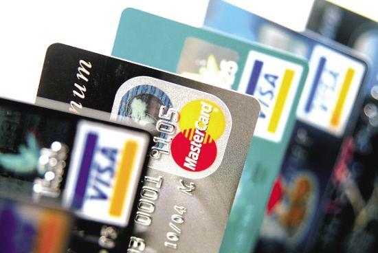 中国银行信用卡销卡流程