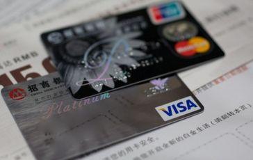招行信用卡最低还款额