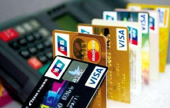信用卡综合评分不足是什么意思?怎么办