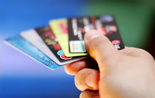 交行信用卡贷款产品