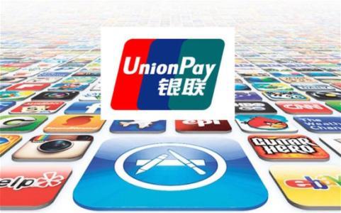 中国银联公告:银联卡免密支付限额上调至1000元