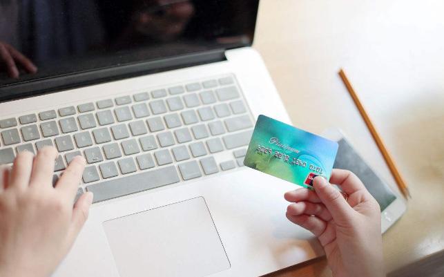 网购信用卡