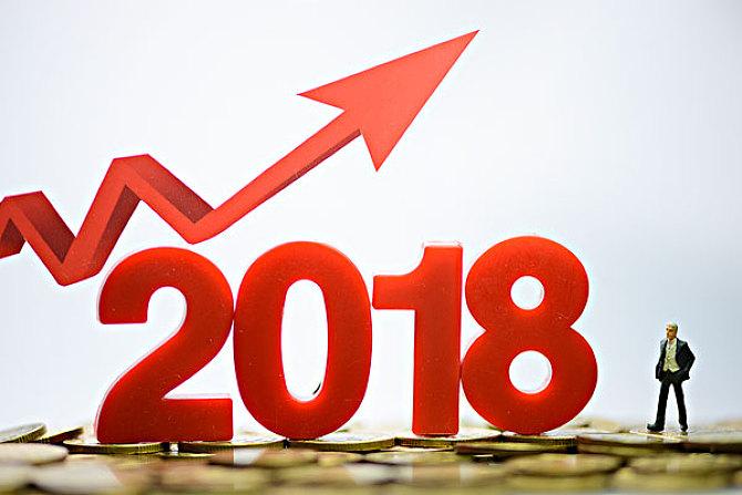 2018个人理财规划方案
