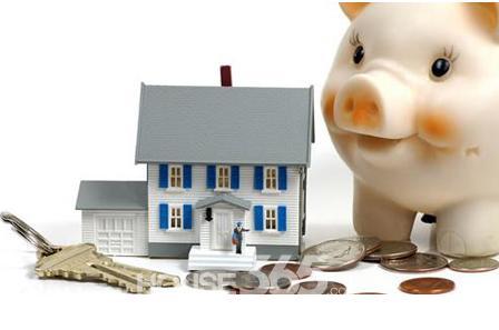 商贷转公积金贷款条件