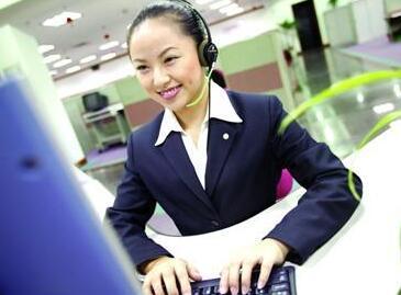 平安银行信用卡客服电话是多少?人工客服查询