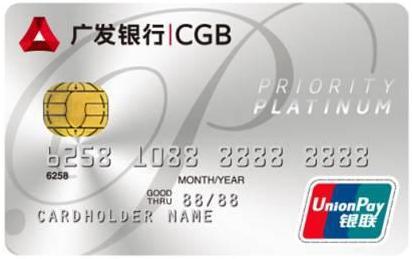 2018免年费白金信用卡排行榜