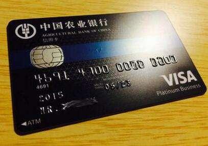 农行信用卡哪个卡种好?选哪种最好
