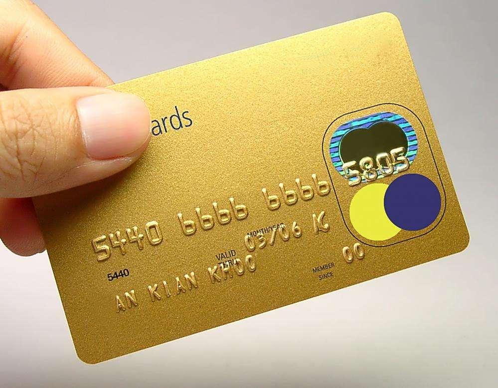 第三方支付再现大额罚单 卡友被罚2582.5万