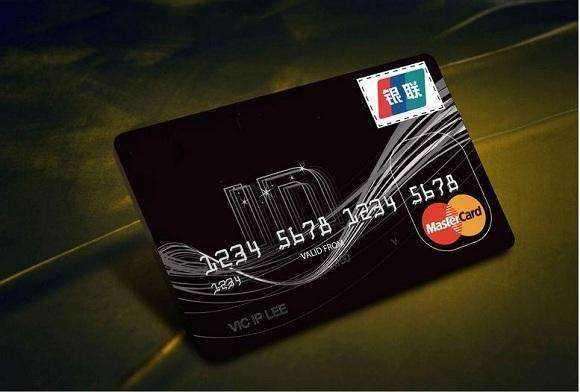 去哪儿联名信用卡