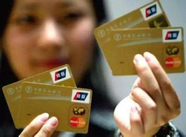 农行信用卡怎么提额度 攻略有哪些