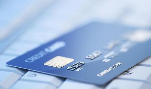 农行燃梦白金信用卡怎么样?年费怎么收