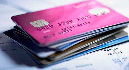 怎样办理信用卡
