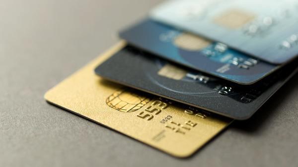 微信申请信用卡额度