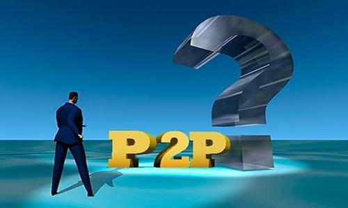 p2p理财误区