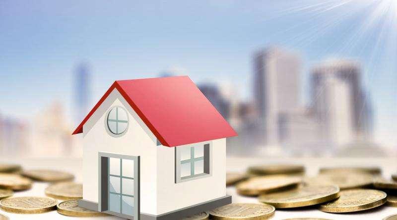 房屋抵押贷款申请条件