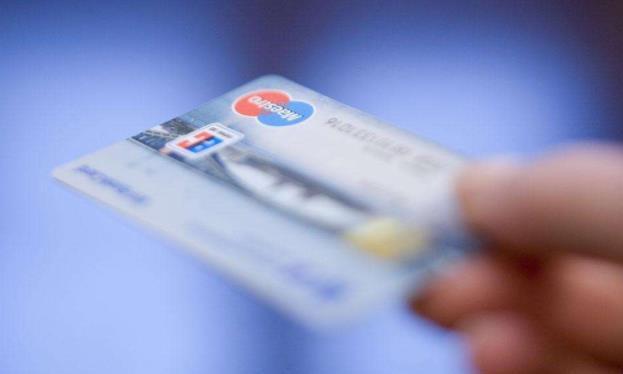 国寿广发联名信用卡
