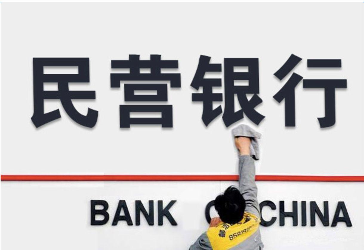 众邦银行理财靠谱吗