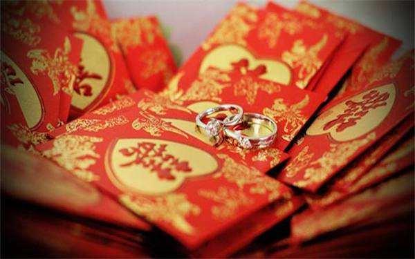 结婚礼金怎么理财