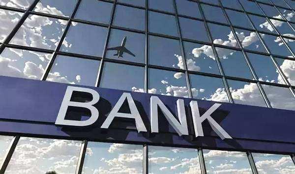 外资银行理财