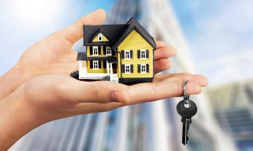 房屋抵押貸款申請條件和資料有哪些