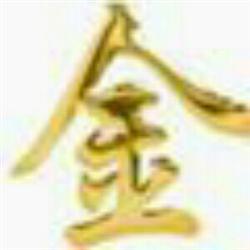 资产标170920113353350